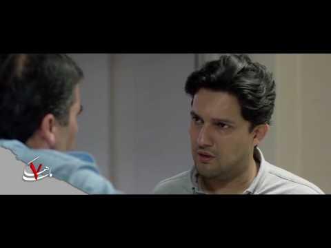 Haft Mahegi Trailer - смотреть онлайн на Hah Life