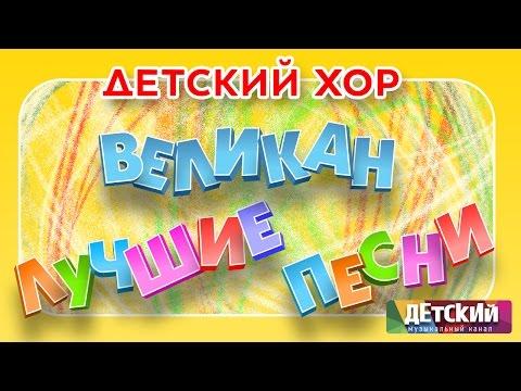 Желаю счастья в личной жизни пугачева текст песни