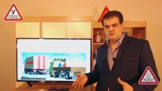 ПДД РФ Тема №20. Буксировка транспортных средств и преимущество маршрутных транспортных средств.