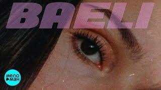 BAELI - Стоны