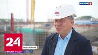 Авиация, газ, заводы, космос: интервью Юрия Борисова - Россия 24