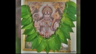 Betel Leaf Garland For Lord Hanuman Blessings | How To Get Lord Hanuman Blessings | తమలపాకు మాలా