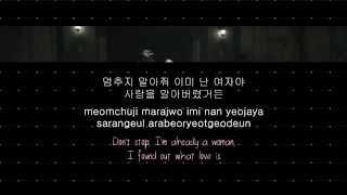 Nicole 니콜 - MAMA LYRICS 가사 [HAN/ROM/ENG]