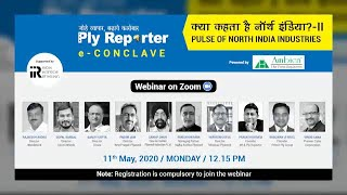IIR-Ply Reporter e-Conclave on