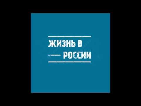 сильные осадки г Владивосток 28 08 2019