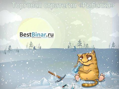Инстафорекс бинарные опционы мт4