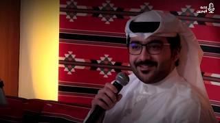 محمد التميمي - صحيت جمرة تحميل MP3