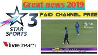 nss6 95e channel list 2019 - मुफ्त ऑनलाइन वीडियो