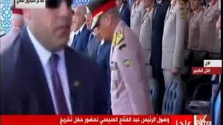 الآن   وصول الرئيس عبد الفتاح السيسي لحضور حفل تخرج دفعة جديدة من معهد ضباط الصف