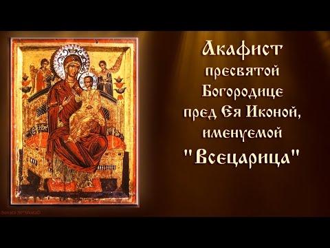 Что такое причащаться в церкви в армянской