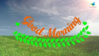 Beautiful Good Morning Wishes | Cute Quotes Animation