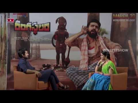 Ramcharan Interview on his film Rangasthalam