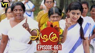 Azhagu Tamil Serial Episode 661 for this beautiful family entertainer starring Revathi as Azhagu, Sruthi Raj as Sudha, Thalaivasal Vijay, Mithra Kurian, Lokesh Baskaran & several others. Stay tuned for more at: http://bit.ly/SubscribeVT  Race Coaching Institute - https://raceinstitute.in  Cast: Revathy as Azhagu, Gayathri Jayaram as Shakunthala Devi,   Sangeetha as Poorna, Sruthi Raj as Sudha, Thalaivasal Vijay, Lokesh Baskaran & several others  Azhagu Episode 660 https://youtu.be/J7MTHgcWep8  Azhagu Episode 659 https://youtu.be/KWhooFKiDCk  Azhagu Episode 658 https://youtu.be/DShr7RzEWRI  Azhagu Episode 657 https://youtu.be/t6myPT25Oko  Azhagu Episode 656 https://youtu.be/ZaJKu29qegI  Azhagu Episode 654 https://youtu.be/6kTQQMKCy2s  Azhagu Episode 653 https://youtu.be/j-YSI9vXpe4  Azhagu Episode 652 https://youtu.be/18fReyW12tU  Azhagu Episode 651 https://youtu.be/Jo6FuzQcSpQ  Azhagu Episode 650 -https://youtu.be/lVtUhtLREQc  Azhagu Episode 649-https://youtu.be/S1qDkSXINcM   For more updates,  Subscribe us on: https://www.youtube.com/user/VisionTimeTamizh  Like Us on:  https://www.facebook.com/visiontimeindia