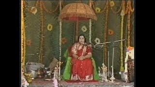 Shri Mahadevi Puja, Welcome Puja at Chalmala thumbnail