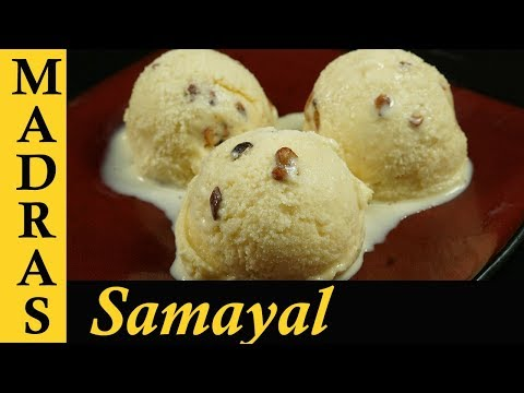 Video Eggless Ice Cream Recipe in Tamil | Custard Ice Cream Recipe without Eggs without Cream (Only Milk)