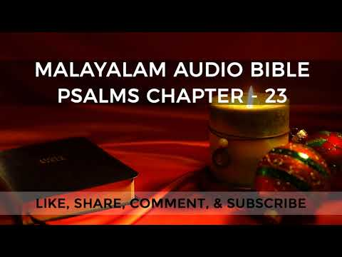 Idayanakunnu   psalms все видео по тэгу на igrovoetv online