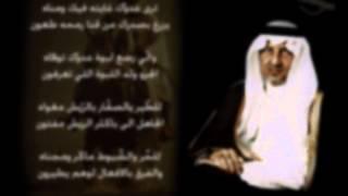 اغاني طرب MP3 احذر عدوك - الشاعر خالد الفيصل.// نور الدنيا }}..! تحميل MP3
