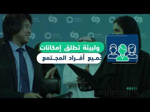 البنك الدولي:المملكة تحقق تقدمًا للعام الثاني في إصلاحات الأنظمة واللوائح بالمرأة 2021.