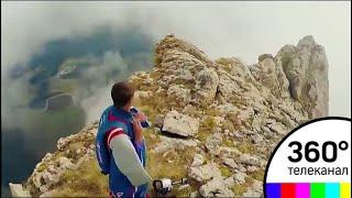 В Непале погиб известный российский альпинист и бейсджампер Валерий Розов
