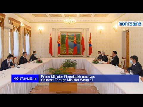 Prime Minister Khurelsukh receives Chinese Foreign Minister Wang Yi