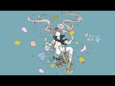 マシュマリー / feat.初音ミク
