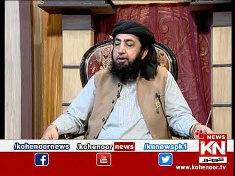 Istakhara 04 April 2020 | Kohenoor News Pakistan