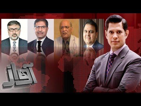 Nawaz Sharif PM Rahenge Ya Nahi? | Awaz | SAMAA TV | 27 July 2017