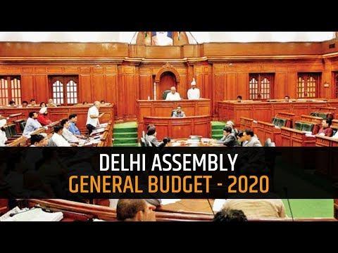 दिल्ली विधानसभा में डिप्टी CM और वित्त मंत्री मनीष सिसोदिया दिल्ली का बजट पेश कर रहे हैं।
