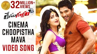 Cinema Choopistha Mava Song - Race Gurram