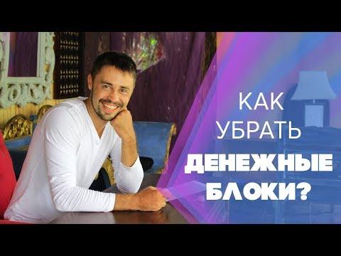 Курс рубля к тенге онлайн на форексе