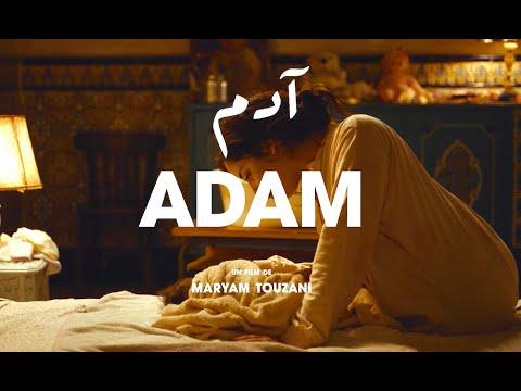 Adam Ad Vitam