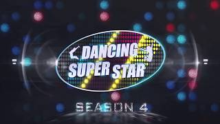 DANCING SUPER STAR   SEASON 4   AUDITIONS   2019  