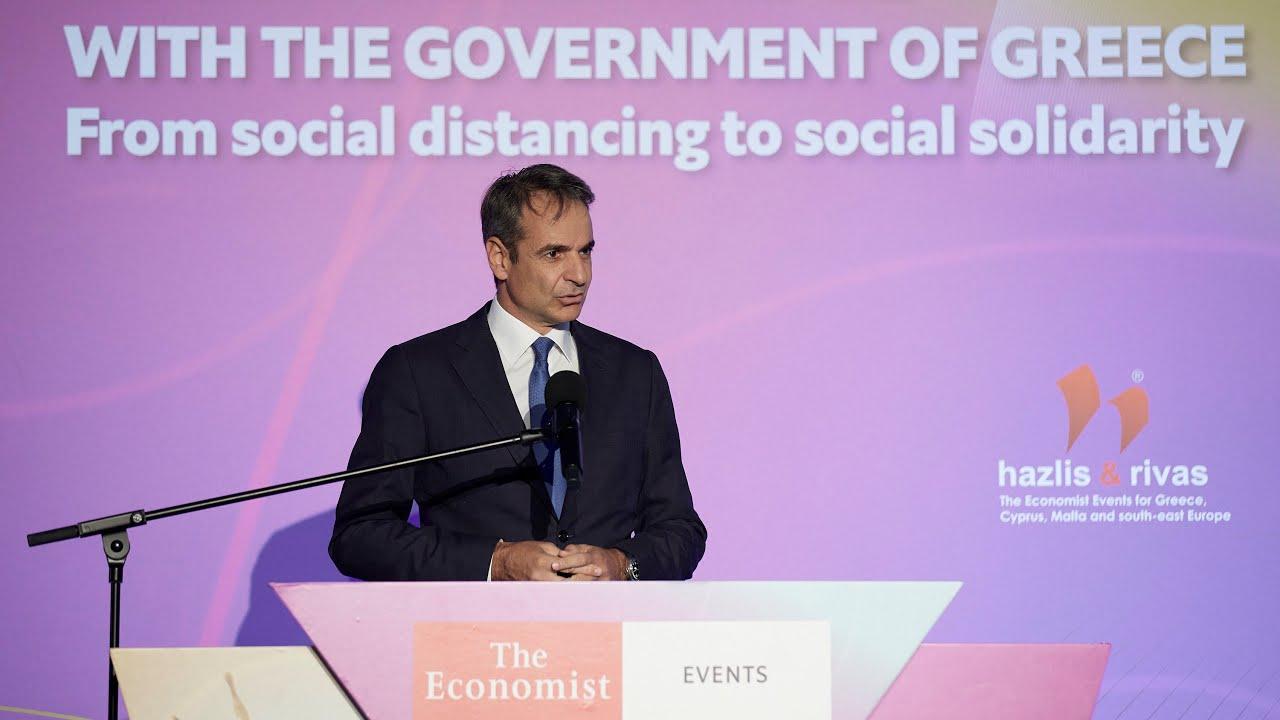Ομιλία του Πρωθυπουργού Κυριάκου Μητσοτάκη στο συνέδριο του «The Economist»