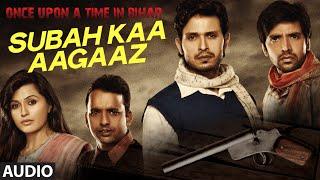 Subah Kaa Agaaz FULL AUDIO Song - Mohit Chauhan | Once