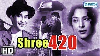 Shree 420 – Superhit Comedy Film – Raj Kapoor – Nargis Dutt – Lalita Pawar