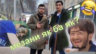 ФУТБОЛКАИ МУХСИНА АРУСШ ТАГПУШАК КАДАЙ 😂😂 ХАХАХ // ПРИКОЛОИ 2019