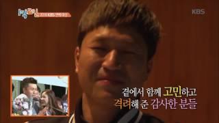 1박2일 시즌3 - 2016 KBS 연예대상 김종민과 함께 1박 2일은 오늘도 달립니다~!'. 20170101