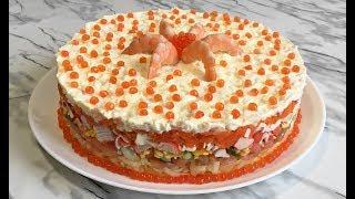 """Прекрасный Новогодний Салат """"Царская Шуба"""" Удивите Себя и Своих Гостей!!! / Royal Salad"""