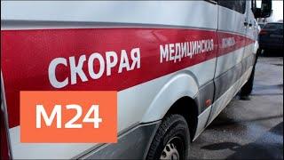 Число погибших в колледже в Керчи возросло до 19 человек - Москва 24