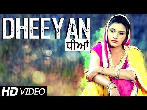 Dheeyan  Sagar Cheema