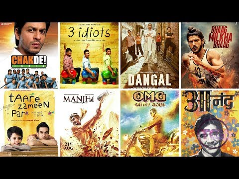TOP 20 BOLLYWOOD INSPIRATIONAL MOVIES 2018 EDITION | TECHNICAL CG
