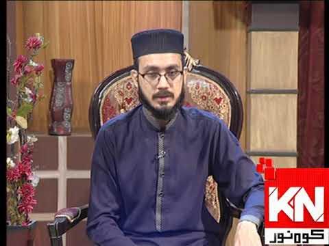 istakhara 23 November 2019 | Kohenoor News Pakistan