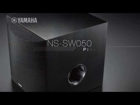 NS-SW050 Powered Subwoofer Overview