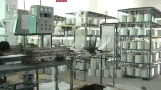 preview picture of video 'CFRP , FRP , carbon fiber , fiberglass manufacturer in dongguan city'