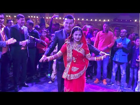Couple Dance Performance in Pahari Wedding | Reception Party