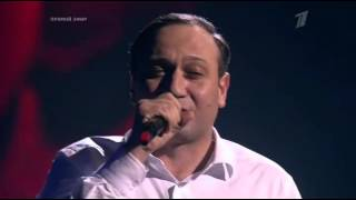 The Voice Russia 2015 Армен Авджан «Я люблю тебя до слез» Голос - Сезон 4