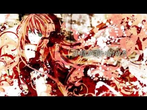 【巡音ルカV4X】Silent Heaven【オリジナル】