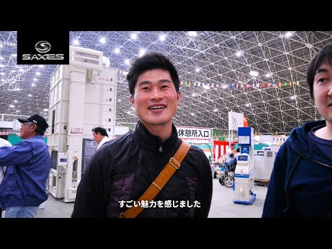 SAXES「展示会レポート」【秋田県秋田市】