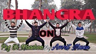 BHANGRA ON  ll PEG DI WAASHNA ll Amrit Maan ll Ft. DJ Flow ll khalsa bhangra centre(2018)