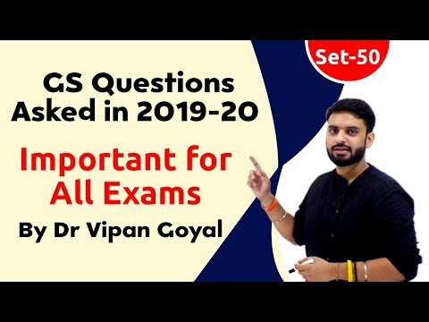 GS Questions asked in 2019-2020 l Important for all exams I Study IQ I Dr Vipan Goyal Set 50